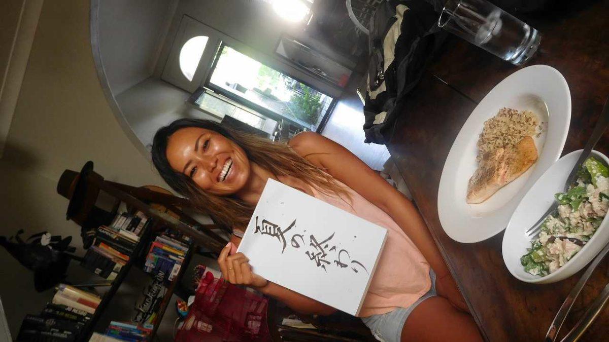 木内幸さん宅訪問~ビジネス学校選びと書道教室とキノワ玄米サーモン定食